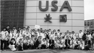 Students pose at USA Pavilion