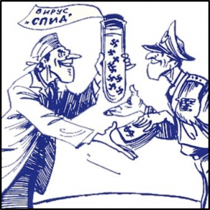 Cartoon showing an American soldier buying a bio-weapon from a scientist .